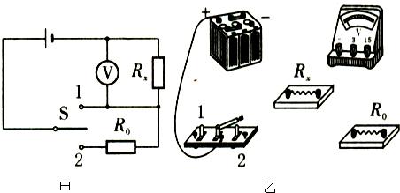 的阻值所用的电路图和实验