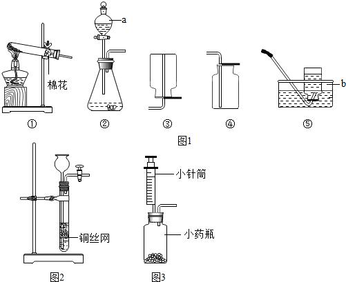如图是实验室常用的实验仪器与装置,根据所学知识回答下列问题