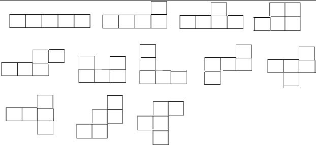 个,5个正方形组成的多连块图形一共有