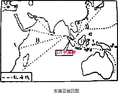 (3)印度;太平;(4)天然橡胶;油棕;(5)仰光大金塔;泰国水上市场.