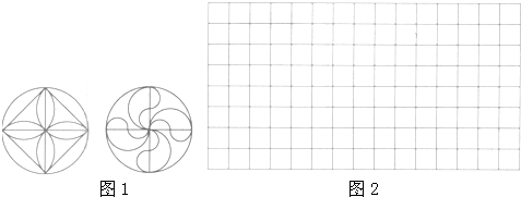 用圆规可以画出许多美丽的图案