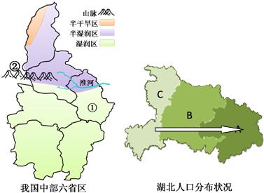 省区 和 湖北人口分布图 ,回答下列问题.