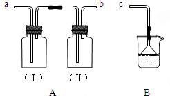 用装置A、B和乳胶管组成装置,用于收集干燥的