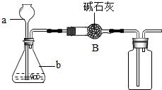 如图是实验室常用的制取和收集干燥气体的装置