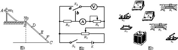 (2)用伏安法测电阻时,由于电压表