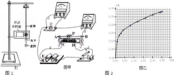 电路 电路图 电子 工程图 平面图 原理图 569_245