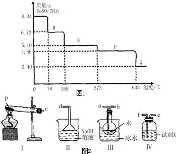 电路 电路图 电子 工程图 平面图 原理图 349_305