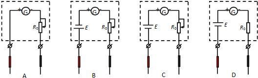 (1)将多用表的选择开关置于欧姆档位置时,则其内部等效简化电路图正确