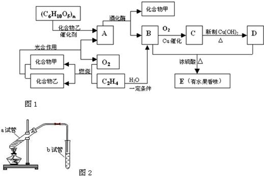 电路 电路图 电子 设计 素材 原理图 518_345