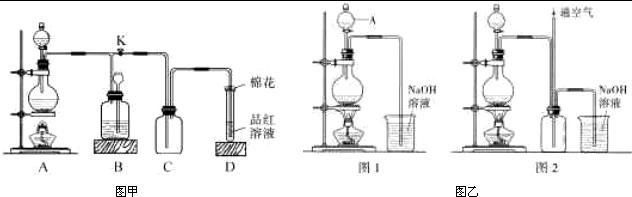 【解答】解:反Cu+4HNO3=Cu(NO)2+2O+2H2O,元的化合价升高,Cu为还剂,元素的化合降低,则硝为氧化剂,生成NO还原产物,HNO3参与反应被化和未被化的酸物质的之比等于(-2):21:1故答为:C;NO;:1; N元素化合价由5价低到+4,硝酸现为氧化性,同时生成硝酸铜硝酸还现性,故答为化性;酸性; N元素化合价+价降低到+4以当生成标况11.