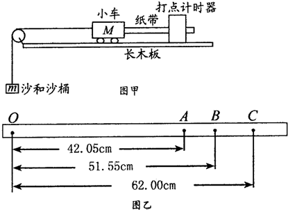 (ii)某同学要测定一节新干电池的电动势和内阻.