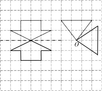 下面给出的图形中,绕虚线旋转一周能形成圆锥的是 A. B. C. D图片