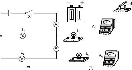 三根线排气扇接线图电源与开关