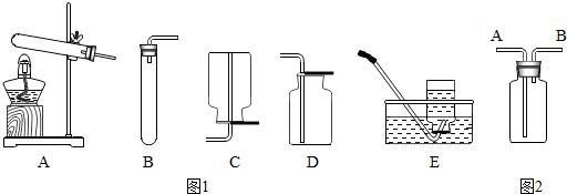 . 自然中的水含有许多溶不溶性杂质通多途以水得到程度的化.如自来水厂过意图.  自来水中含量C(O3等溶合烧水C(C)2生分解反,生成难溶的碳酸钙、水和氧碳,是壶水的原之一.写出固体HC)2受热分解的学方程式