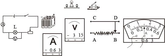 调节滑动变阻器使小灯泡正常发光