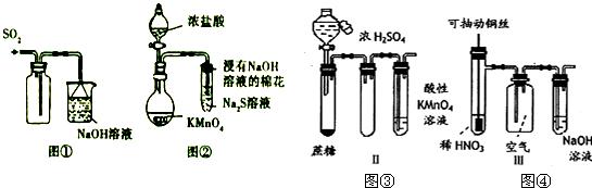 电路 电路图 电子 设计 素材 原理图 545_173