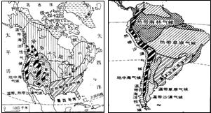 2013年山东省滨州市阳信县第一实验学校中考地理模拟试卷 17图片
