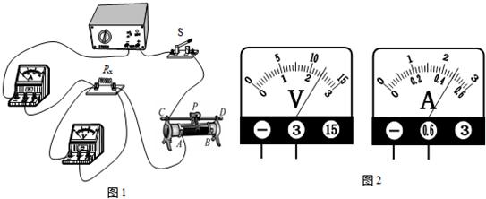 电路图连接专题练习a组答案初中