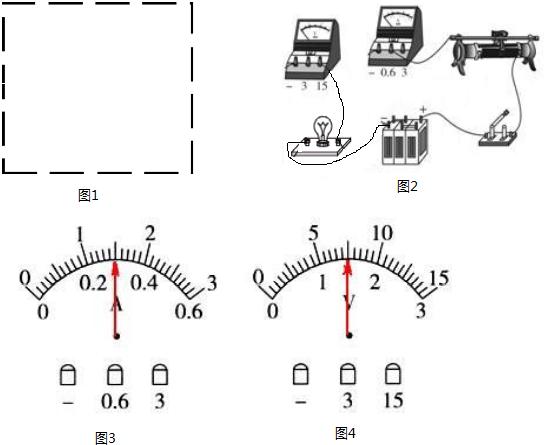 线路不交叉; (3)再根据所连实物图读出图3,图4电流表和电压表的示数.