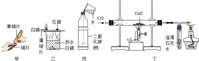 电路 电路图 电子 工程图 平面图 原理图 653_201