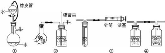 《化学综合》化学竞赛试卷