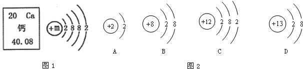 电路 电路图 电子 原理图 606_138