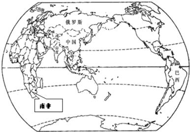世界政治地图和地理分区 20\/25