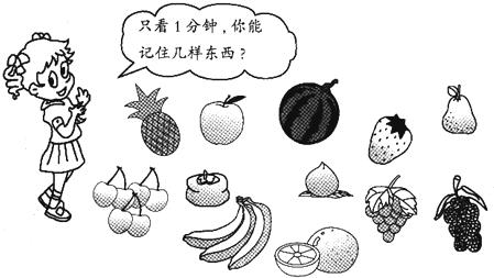 动漫 卡通 漫画 设计 矢量 矢量图 素材 头像 449_253