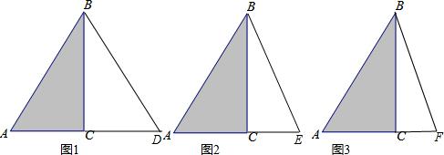 某小区有一块直角三角形的绿地