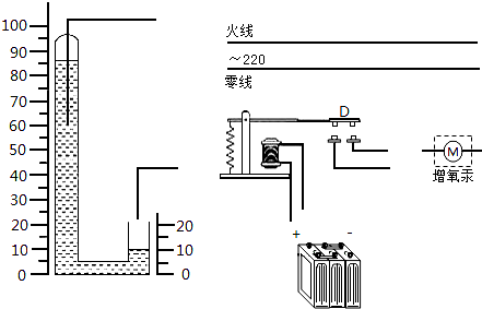 电磁铁将衔铁吸下,工作电路接通,增氧泵(里面是交流电动机)就自动工作