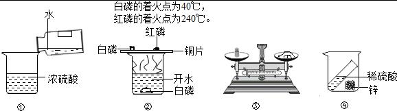 手电筒中使用的锌-锰干电池,在工作时反应的化学方程式为:zn 2nh 4cl
