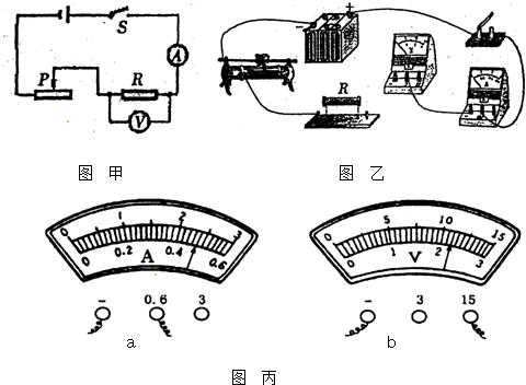 按照电路图,用笔画线代替导线,将图乙中的实物图连接完整.-小李