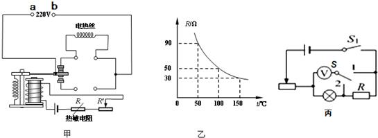 """(1)在如图甲所示的电路中,  (""""a"""",""""b"""")应连接火线;由乙的图象"""
