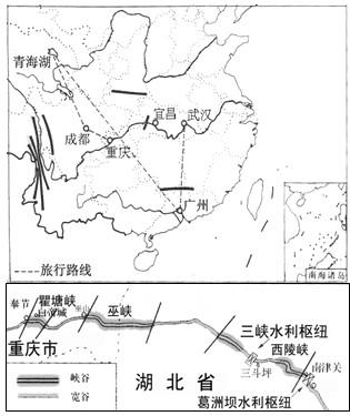 广东省韶关市地图轮廓