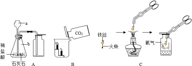 电路 电路图 电子 设计 素材 原理图 615_213