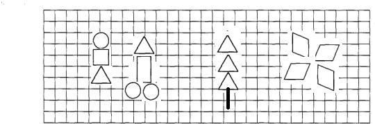 根据平移,旋转图形的特点即可画出