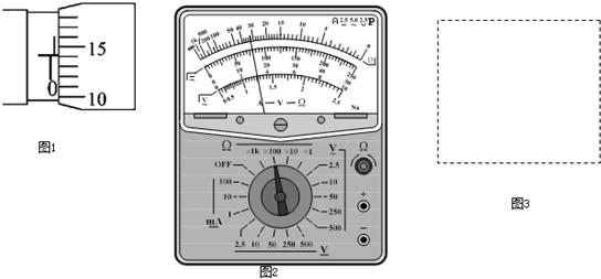电阻的实验电路; (4)分别用l