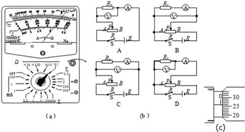 电路 电路图 电子 原理图 486_261