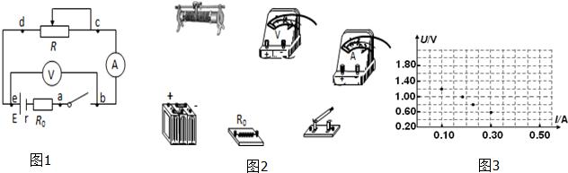 16节电池串联接线图