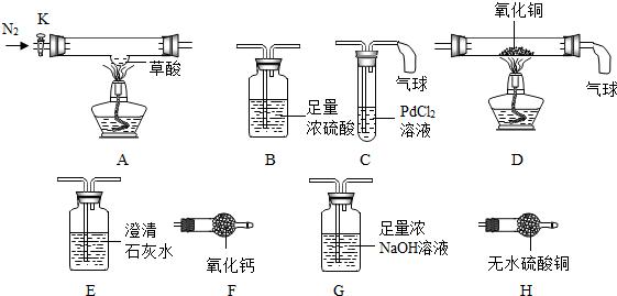 用酒精灯测量气体体积的步骤图片