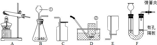 金属个数检测电路图