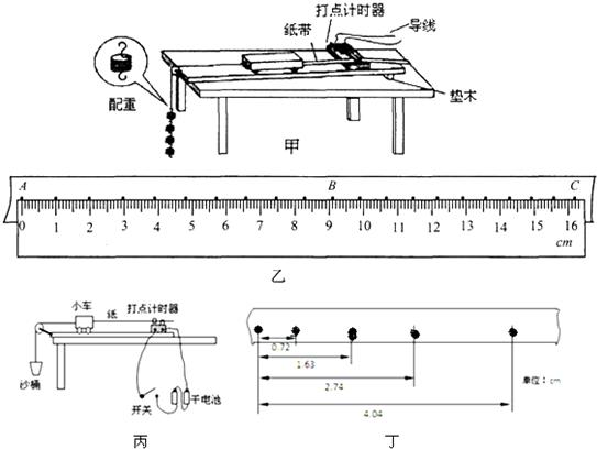 电路 电路图 电子 原理图 543_408