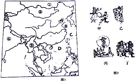 """读图""""中国地形图(局部)"""".完成10-12题: 解析 收藏 组卷 下载 离线 13."""