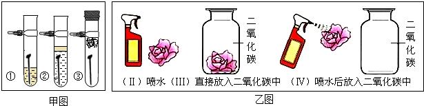 写出盐清洗铁锈(主要成是Fe2O)的化学方式. 18.化学与生产生密切相关请用学程式表示下列有关反应原理. 写一个中和反应学方式. 用学方程式联合制碱法中的如反应:饱和食盐水中先后入足量的NH3和CO,生成小苏(在液难溶)一种氮.