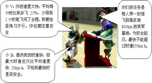 2009-2010初中重庆市一中八学年(下)期中数学学区岳麓区年级划分图片