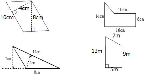 等腰梯形场地设计平面图