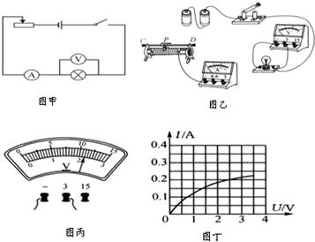 用图甲所示电路图测量小灯泡的电功率
