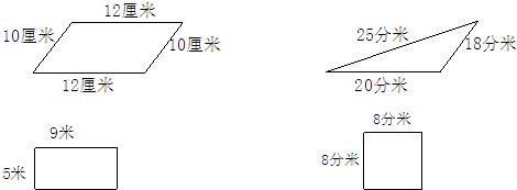 一块正方形的桌布,边长是8厘米,如果在桌布的四周围一圈花边,需要多少