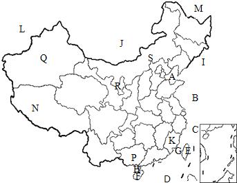 中国的主要半岛,岛屿和海峡的分布 48/48 - 试题 - 菁
