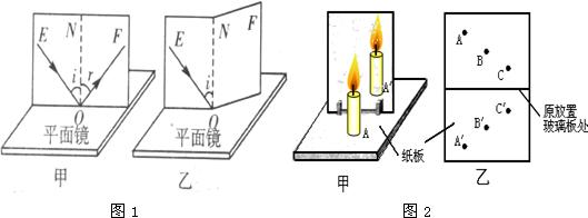 电路 电路图 电子 工程图 平面图 原理图 529_196